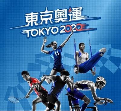 東京奧運-九州現金版投注開跑囉!想支持中華隊?那就不能錯過九州現金版